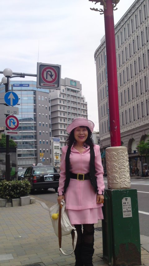 樋口百合子 結婚